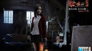 Bút Tiên 3 (2014) [Phim Ma Hong Kong]