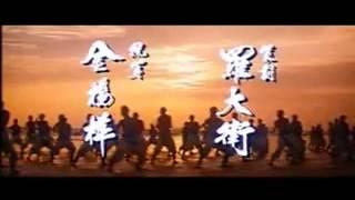 Nhạc Phim  Hoàng Phi Hồng