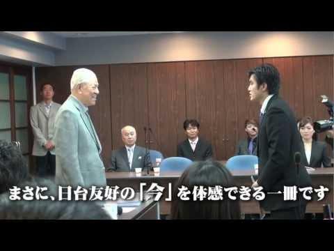 【新刊】『超越国境』発刊のお知らせ