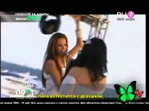 Пропаганда   Знаешь White Ball RU TV 2011