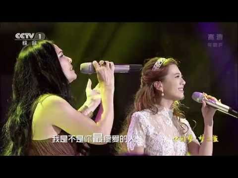 alan阿兰&潘越云Michelle Pan 哭砂Weeping Sand