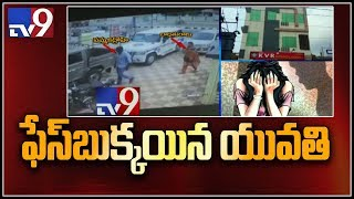 Sexual harassment along with his friends in lodge at KVR lodge at Ibrahimpatnam - TV9