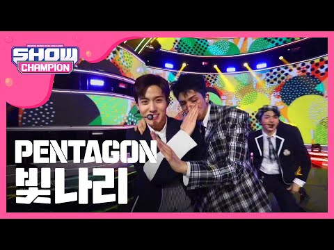 Show Champion EP.266 PENTAGON - Shine