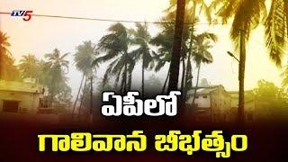 Heavy rains lash Andhra Pradesh, causes damage to crops..