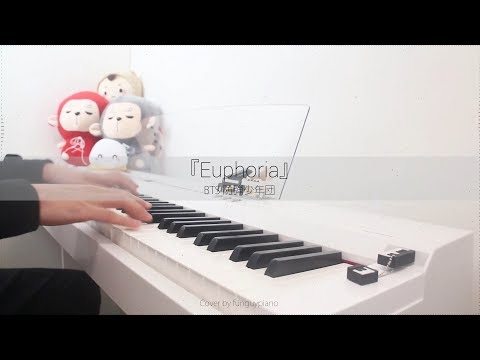 BTS 방탄소년단 | Euphoria | Piano Cover