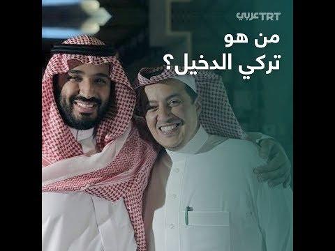 تركي الدخيل سفير السعودية الجديد