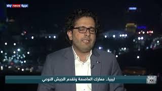 ليبيا.. معارك العاصمة وتقدم الجيش النوعي     -