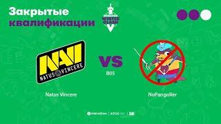 Natus Vincere vs NoPangolier, MegaFon Winter Clash, bo5, game 5 [Jam & Inmate]