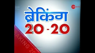 Breaking 20-20: Watch top 20 news stories of the day
