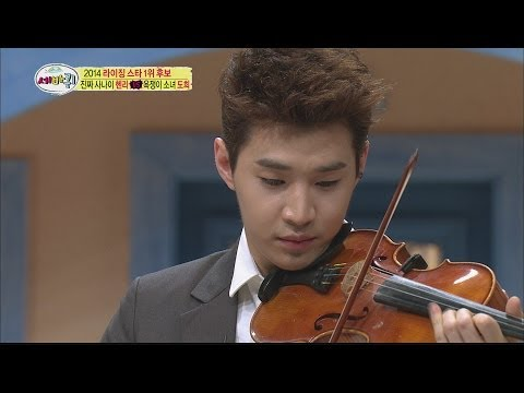 [HOT] 세바퀴 - 음악 천재 헨리의 수준급 실력의 바이올린 연주 대공개! 20140426
