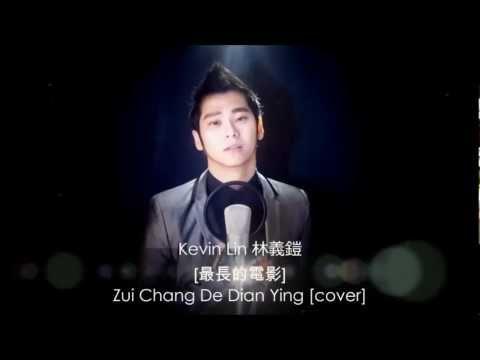 最長的電影 Zui Chang de Dian Ying (周杰倫 Jay Chou) by Kevin Chensing (Cover)