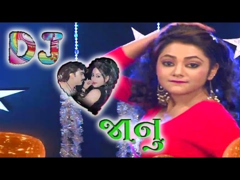 Gujarati song dj download mp4