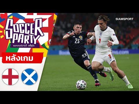 อังกฤษ เหมือนปอด สกอต ชนะใจ สด บอ.บู๋ l เบ๊น อาปาเช่ l ตังกุย วิเคราะห์หลังเกม