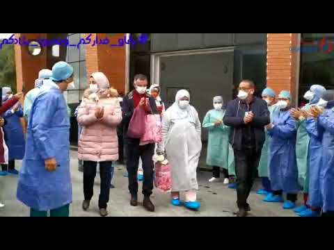 مستشفى 20 غشت أزرو .. زغاريد و فرحة تعم العاملين بالقطاع الصحي.. لحظة خروج متعافين من كرونا