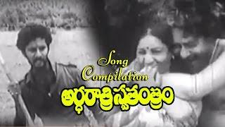 Ardharatri Swatantram | Song Compilation | Narayana Murthy, P. L. Narayana
