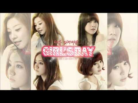 Girl's Day - 나를 잊지마요 (Don't Forget Me)