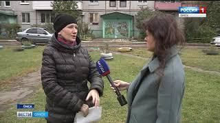Депутаты Госдумы предложили создать единый реестр жалоб на коллекторов