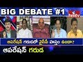 Debate on Operation Garuda; YSRCP hand?
