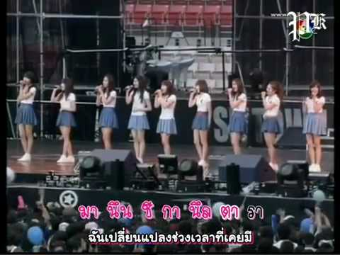 SNSD -- 'Complete' (SM Live'08 in Bangkok)