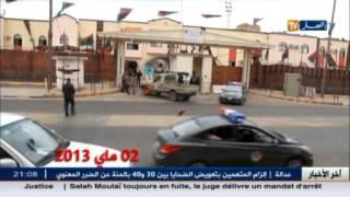 محكمة طرابلس بليبيا تصدر الحكم رميا بالرصاص بحق سيف الإسلام القذافي ...