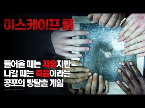 극찬 폭발☆ 해외에 이어 국내반응도 폭발💥하며 전야 개봉 확정!