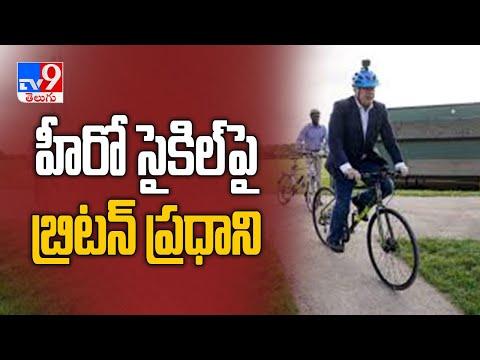 UK PM Boris Johnson rides made in India Hero cycle