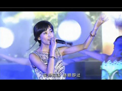 央吉瑪 (Yunggiema)「蓮花開」「人間彌勒」HD 2014 彌勒文化節