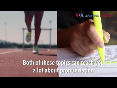 How to Pronounce: Word Stress – Compound Nouns