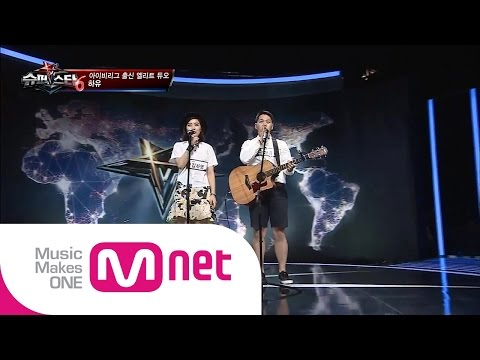 Mnet [슈퍼스타K6] Ep.02 :하유 - 젠틀맨 (PSY) +Suit and Tie (Justin Timberlake)