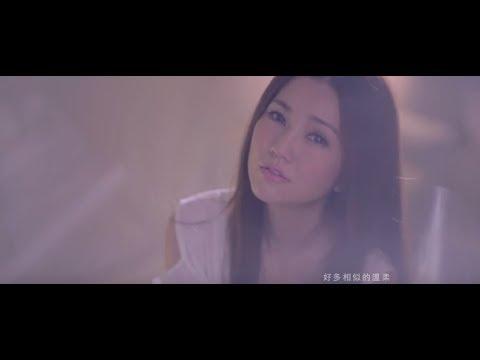 =首播=謝安琪Kay Tse [我們都被忘了] 官方版 MV (民視年度偶像劇「我愛你愛你愛我」片尾曲)
