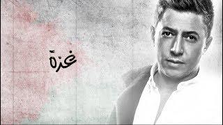 omar alabdallat غزة ... عمر العبداللات -