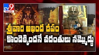 Pedda Jeeyangar Swamy dismissed the rumours over Tirumala ..