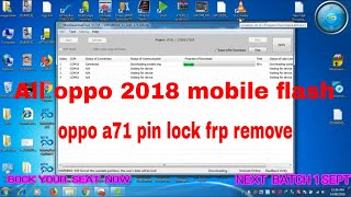 Oppo A71{2018} CPH1801 Flashing by Msm Download Tool
