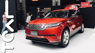 [直播] New Range Rover Velar 德哥現場 - TCAR