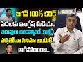 Jayaprakash Narayan Interview On CM Jagan Comments On English Medium
