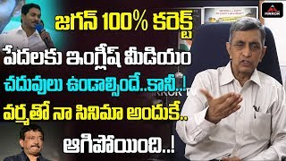 Jayaprakash Narayan Interview On CM Jagan Comments On Engl..