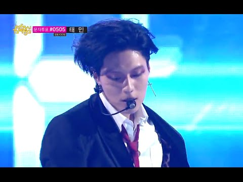 [HOT] TAEMIN - Danger, 태민 - 괴도, 1위, Show Music core 20140830