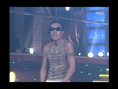 Roo'Ra - Three!Four!, 룰라 - 3!4!, MBC Top Music 19960713