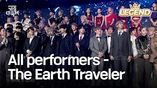 All performers - The Earth Traveler