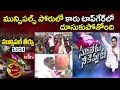 War One Side || TRS Celebrations at Telangana Bhavan over Municipal Elections Results || hmtv