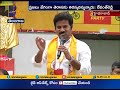 Revanth Reddy Criticizes TRS @ NTR Trust Bhavan, Hyderabad..