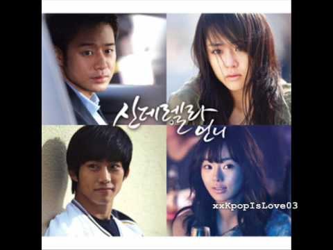 [DL+Audio] It Has To Be You (OST Cinderella's Sister) - Yesung (Super Junior)
