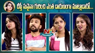 Bigg Boss Contestants Reveals True Nature of Deepti Sunania | #BiggBossTelugu2 | NTV Entertainment