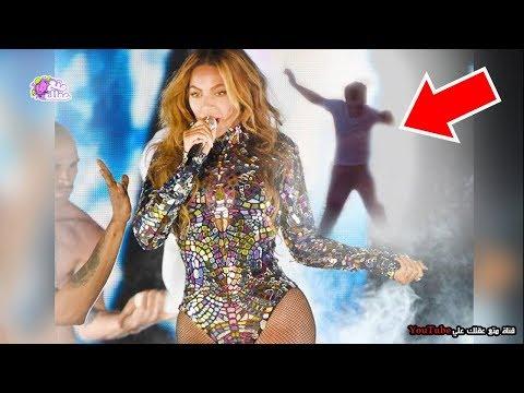 10 لحظات محرجة للمشاهير امام الجمهور - سجلتها الحفلات !