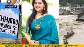 Film Star Manju Warrier, Crew Stuck In Himachal Floods Res..