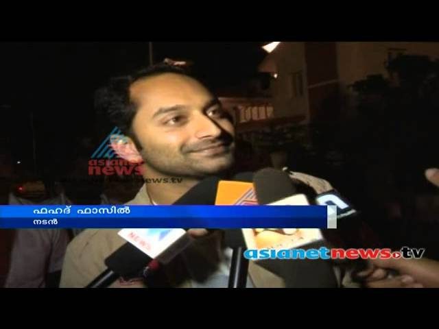 Fahad Fazil's first response to Asianet News