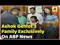 Ashok Gehlots Family Exclusively On ABP News