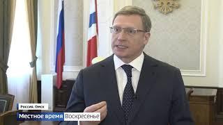 Омская область входит в режим ЧС в связи с угрозой распространения коронавируса