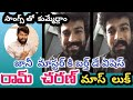 Ram Charan wishes choreographer Jani master on his birthday