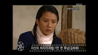 Happy Time, Masterpiece Theater #10, 명작극장 20080427